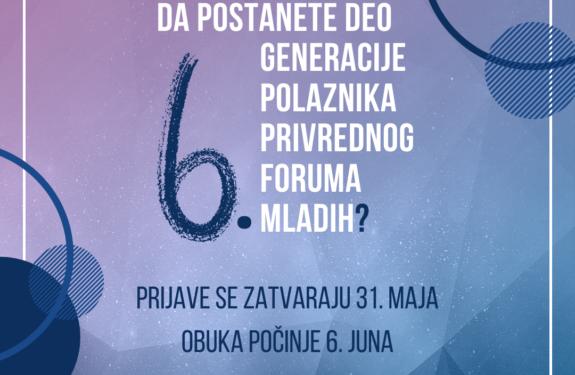 Online obuka PFM6.0